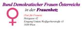 Bund Demokratischer Frauen Österreich